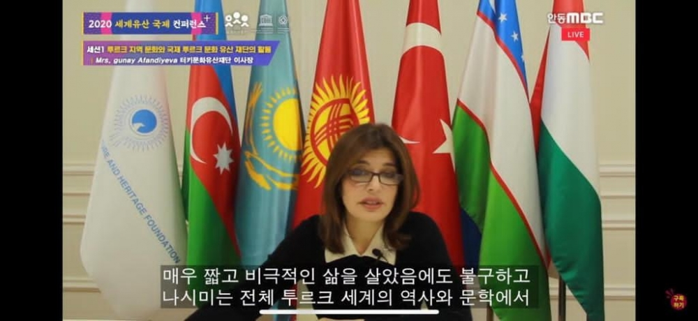 President of International Turkic Culture and Heritage Foundation attends international online forum in Korea